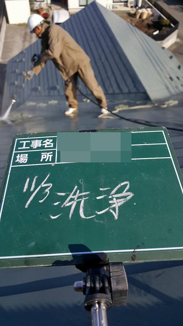 金ヶ﨑市I様 屋根塗装のサムネイル