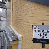 東京都大田区H様 外壁塗装、屋根塗装のサムネイル