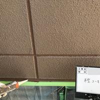 虻田郡真狩村T様 外壁塗装のサムネイル