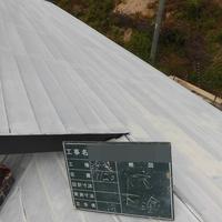 一関市S様 屋根塗装のサムネイル