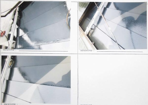 甲府市K様 屋根塗装のサムネイル