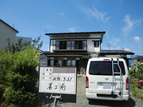 盛岡市K様 屋根塗装のサムネイル