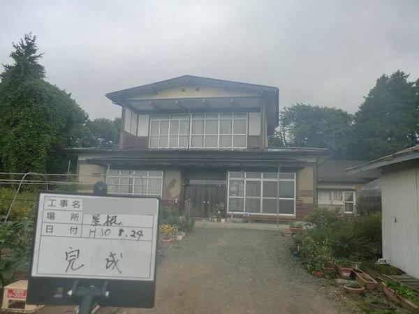 紫波郡紫波町S様 屋根塗装のサムネイル