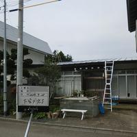 北上市T様 屋根塗装のサムネイル