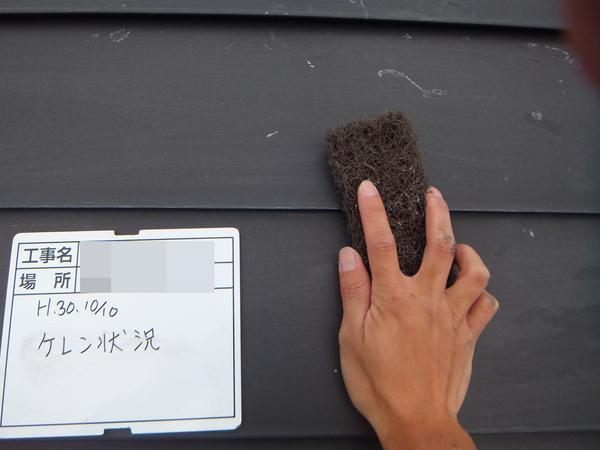 盛岡市H様 屋根塗装のサムネイル