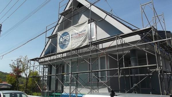 小樽市W様 外壁塗装、屋根塗装のサムネイル