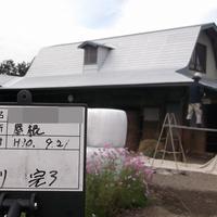 紫波郡紫波町T様 屋根塗装のサムネイル