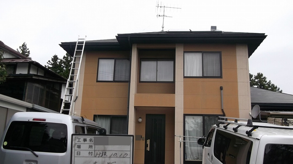 西磐井郡平泉町S様 屋根塗装のサムネイル