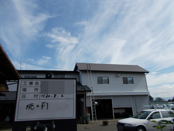 盛岡市S様 屋根塗装のサムネイル