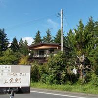 一関市F様 屋根塗装のサムネイル