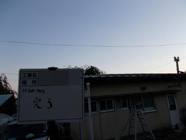 滝沢市I様 屋根塗装のサムネイル