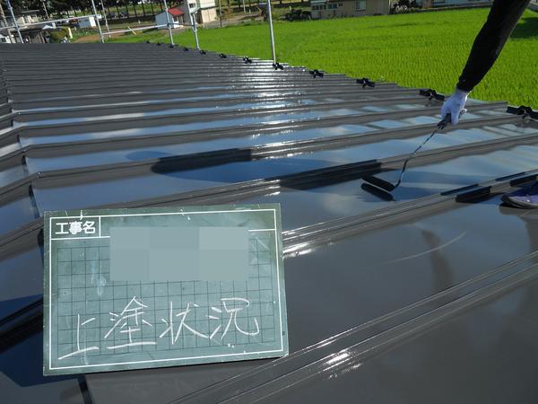 盛岡市H様 外壁塗装、屋根塗装のサムネイル