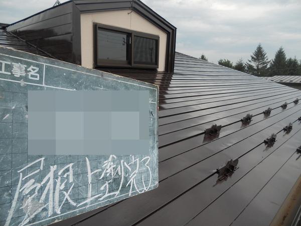 盛岡市F様 屋根塗装のサムネイル