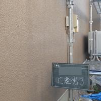 花巻市O様 外壁塗装のサムネイル