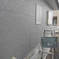 盛岡市M様 外壁塗装のサムネイル