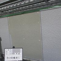 遠野市A様 外壁塗装、屋根塗装のサムネイル