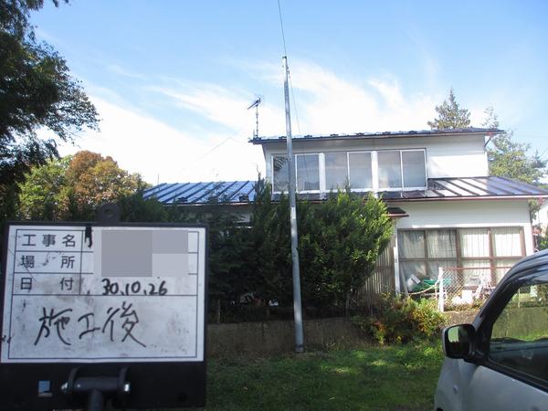 花巻市S様 屋根塗装のサムネイル