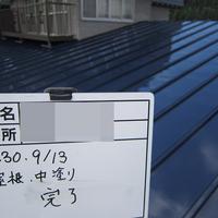 金ヶ﨑市A様 屋根塗装のサムネイル