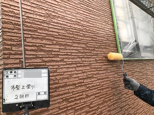 虻田郡真狩村F様 外壁塗装、屋根塗装のサムネイル