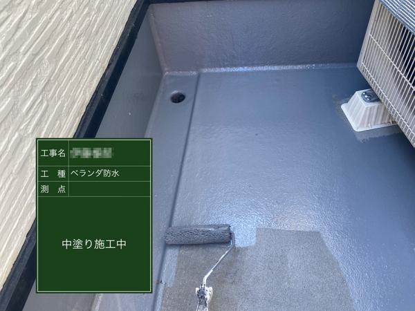 亀山市I様 外壁塗装、防水工事のサムネイル