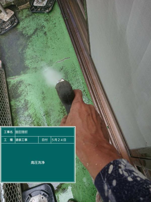 鴻巣市I様 外壁塗装、防水工事のサムネイル