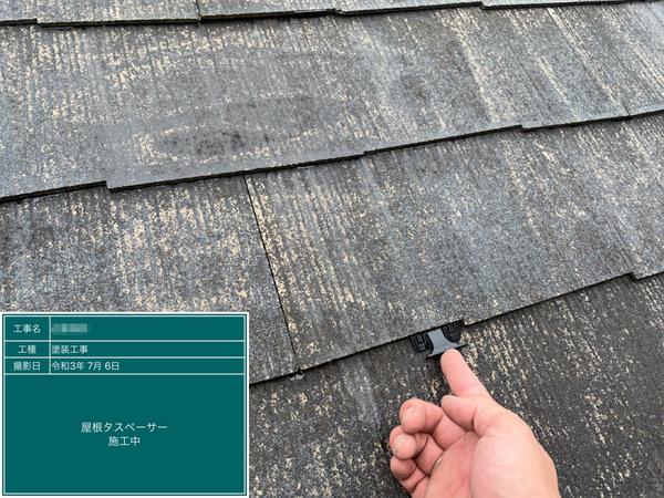 越谷市K様 外壁塗装、屋根塗装のサムネイル